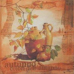 12077. Кувшины и золотая осень. 5 шт., 24 руб/шт