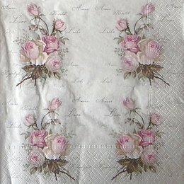 12122. Розовые букетики. 10 шт., 27 руб/шт