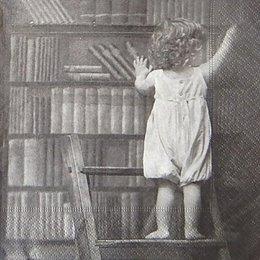 12125. Библиотека.