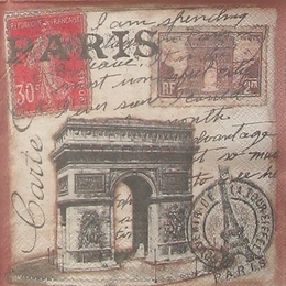 12150. Триумфальная арка. 5 шт., 25 руб/шт