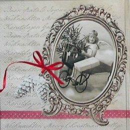 12177. Рождественские посылки. 10 шт., 13 руб/шт