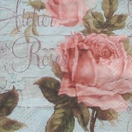 12193. Крупные розы на голубом