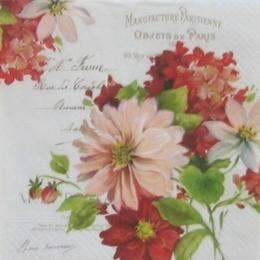 12217. Цветы на письменах. 5 шт., 23 руб/шт