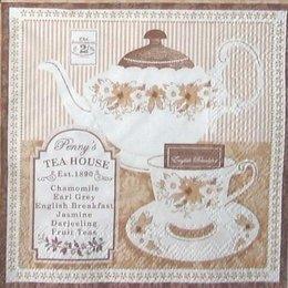 12221. Чайный набор на коричневом. 10 шт., 15 руб/шт.