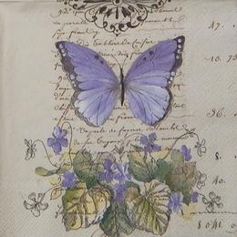 12336. Бабочка на письменах.
