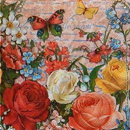 12440. Бабочки в цветных розах. Punch Studio. 10 шт., 25 руб/шт