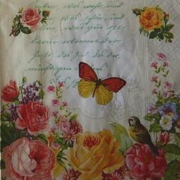 12450. Бабочки на письменах. 5 шт., 17 руб/шт