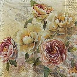 12451. Розы с письменами