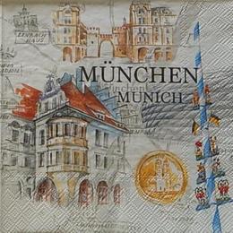 12454. Мюнхен