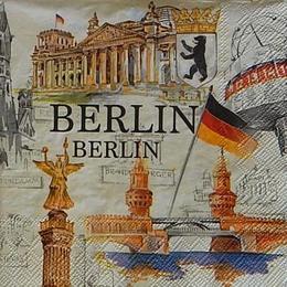 12455. Берлин