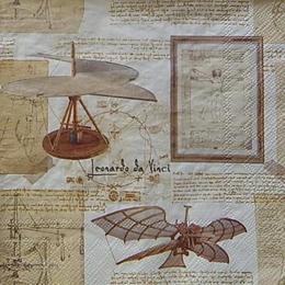 12474. Leonardo da Vinci. 5 шт., 20 руб/шт