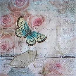 12516. Бабочка в Париже на письменах. 10 шт., 14 руб/шт