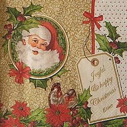 12684. Радостное рождество. 10 шт., 14 руб/шт