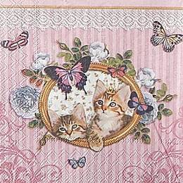20018. Королевские котята