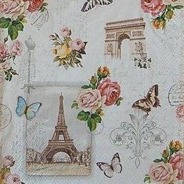 20040. Воспоминания о Париже. 15 шт., 16 руб/шт