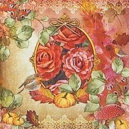 20050. Розы в саду. 20 шт., 18 руб/шт