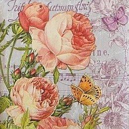 20052. Розы на нотах. 15 шт., 20 руб/шт