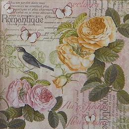 20161. Письмена и цветы. 5 шт., 26 руб/шт