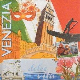 20208. Венеция