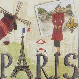 20227. Парижские воспоминания