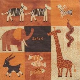 2100. Слоники жирафы. 10 шт., 9 руб/шт