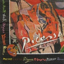 2318. Пикассо. 20 шт., 5.5 руб/шт