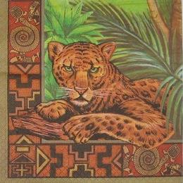 2323. Леопард. 20 шт., 8 руб/шт