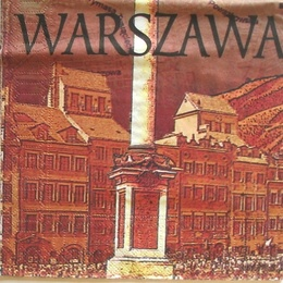 12835. Варшава. 5 шт., 16 руб/шт