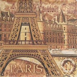 12836. Париж
