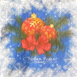 24044. Новогодние шары на синем. 5 шт., 10  руб/шт