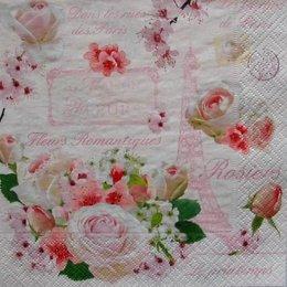 3150. Розовое настроение