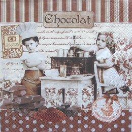 3207. Chocolat. 5 шт., 23 руб/шт