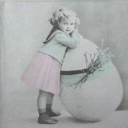 3490. Девочка с яйцом