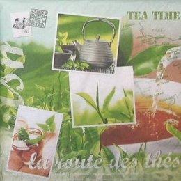 4317. Время чая