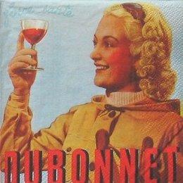 4520. Девушка с вином