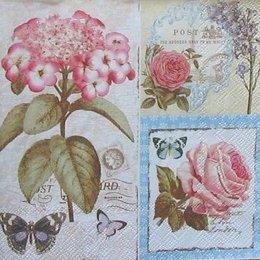 4658. Лирические цветы. 10 шт., 21 руб/шт