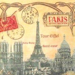 4762. Монументы Парижа