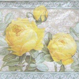 8258. Желтые розы. 20 шт., 12 руб/шт