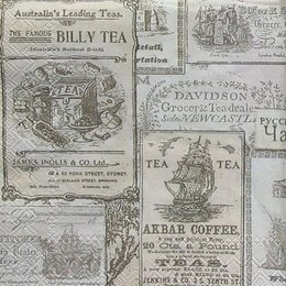8442. Чайные этикетки. 5 шт., 23 руб/шт