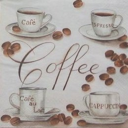 12859. Чашка кофе. 5 шт., 12 руб/шт