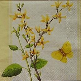 9200. Цветы и бабочки. 20 шт., 5,5 руб/шт.