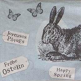 9660. Заяц и бабочки на сером. 10 шт., 7 руб/шт