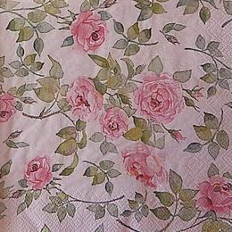 9902. Розовое настроение