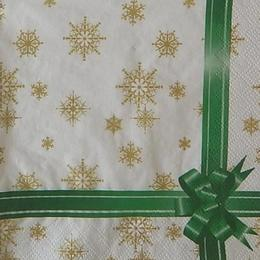 9931. Подарок. Зеленая лента. 10 шт., 8 руб/шт