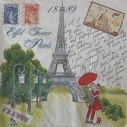 9944. Письмо в Париж. 10 шт., 8 руб/шт