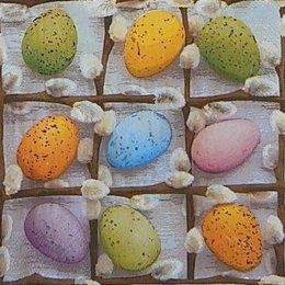 9981. Верба и  пасхальные яйца