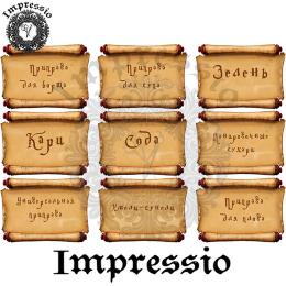 15396. Декупажная карта Impressio, плотность 45 г/м2