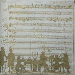 12083. Музыканты на нотах