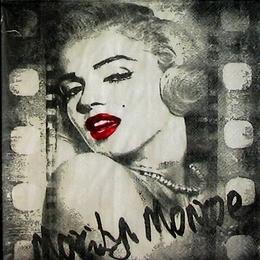12128. Мэрилин Монро.