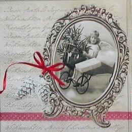 12177. Рождественские посылки.